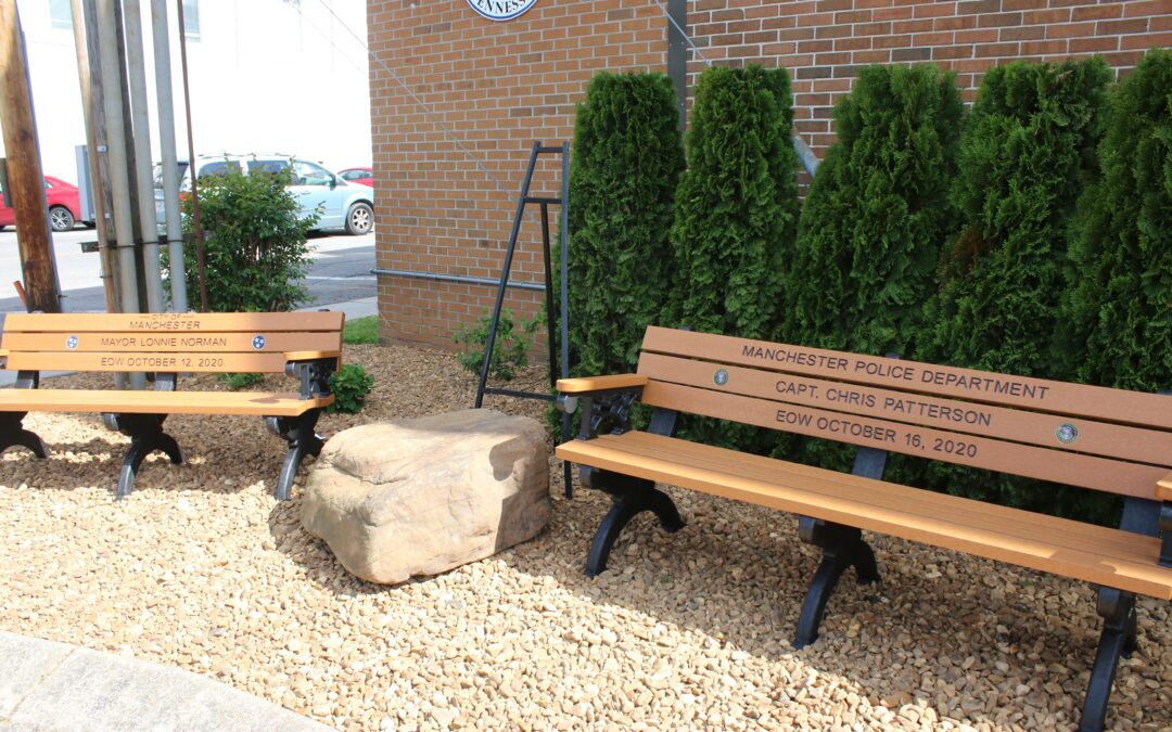 City dedicates benches for late Mayor Norman, MPD Captain Patterson